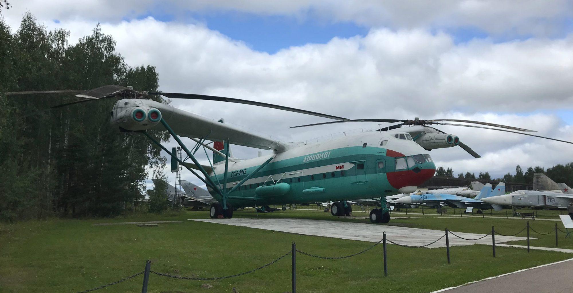 Mil V-12 helicopter